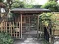 Gate of garden in Kushida Shrine.jpg
