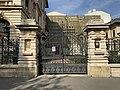 Gate of the Ghica Grădișteanu Palace on Calea Victoriei from Bucharest (Romania).jpg