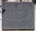 Gedenktafel Maximilian-Kolbe-Str 6 (Gatow) Wolfgang Peuker.jpg