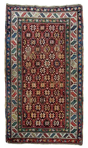 Gendje rug from The Caucasus/Caucasian