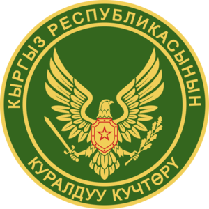 Ministry of Defense of the Kyrgyz Republic - Image: Gerb Voorujennyh Sil KR
