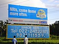 Goa, India 06 Welcome sign for NRIs (non-residents) from a diaspora-focussed region.jpg