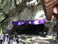 Gohyakurakan Cave in Mifuneyama Garden.jpg