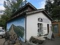Goldau Bergsturzmuseum.jpg