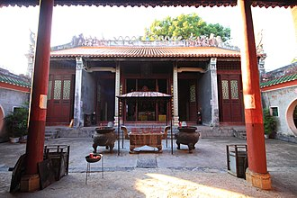 Guangxi - Wumiao (Temple of the God of War, Guandi) in Gongcheng.