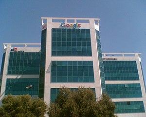 Matam, Haifa - Image: Google Haifa