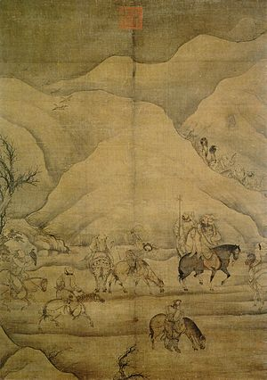 "Society of the Mongol Empire - ""Hunting Wild Geese"" (射雁圖), Hanging scroll with ink and colors, by Anonymous, Yuan dynasty (1271-1368). This painting depicts a hunting party on a path surrounded by mountains. The leader of the party appears to be Temür Khan. The Yuan emperors enjoyed hunting and ordered artists to do related paintings on many occasions to record their trips."