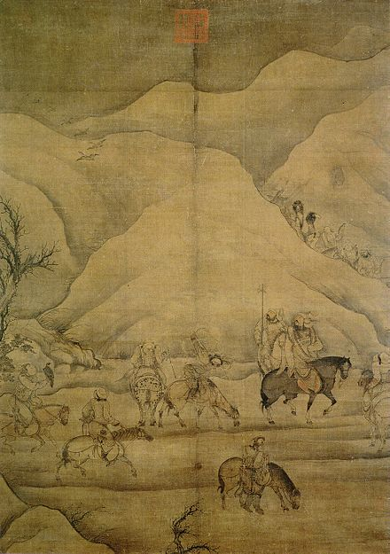 """Hunting Wild Geese"" (She Yan Tu ), Hanging scroll with ink and colors, by Anonymous, Yuan dynasty (1271-1368). This painting depicts a hunting party on a path surrounded by mountains. The leader of the party appears to be Temur Khan. The Yuan emperors enjoyed hunting and ordered artists to do related paintings on many occasions to record their trips. Goosehunt.jpg"