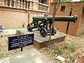 Govt museum chennai canon.jpg