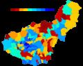 Granada crecimiento poblacion 1998-2008.png