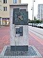 Granica warszawskiego getta chłodna róg żelaznej.jpg