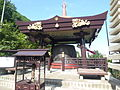 Great Bowl of Daijoin.JPG