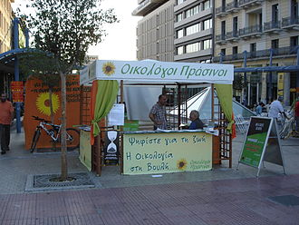 Ecologist Greens - Electoral campaign kiosk of the party for the 2007 legislative election in Athens