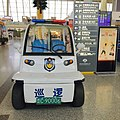 Green vehicle registration plate 民航 Civilian Air Transportation in Wuhan airport Húběi P.R. China.jpg