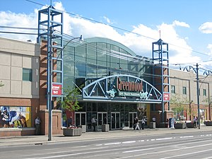 Woodbine Avenue - Image: Greenwood Betting