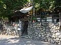 Grotto Cavalli - panoramio.jpg