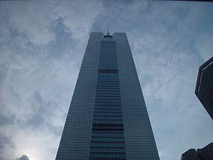 CITIC Plaza - Image: Guangzhou citic plaza 3