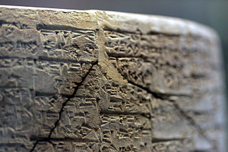 Gudea cylinders - Gudea cylinder close up showing cuneiform