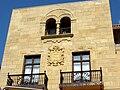Guecho, Algorta - Palacio Consistorial 3.jpg