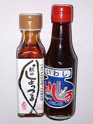 Fish sauce - Japanese Fish sauce, Shottsuru and Ishiru