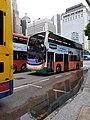 HK 中環 Central 夏慤道 Harcourt Road May 2020 SS2 10.jpg