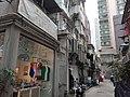 HK 灣仔 Wan Chai 日街 Sun Street near 星街 Star Street March 2020 SS2 04.jpg