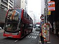 HK 灣仔 Wan Chai 軒尼斯道 Hennessy Road January 2019 SSG 12.jpg