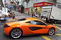 HK 香港 SYP 西環 Sai Ying Pun 正街 Centre Street car orange 麥拿侖 Mclaren automobile April 2018 IX2 MyHome 01.jpg