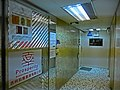 HK Central 德輔道中 156-164 Des Voeux Road 通用商業大廈 General Commercial Building Nov-2013 吉祥拍賣 Prosperity Auction office.JPG