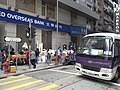 HK Central Des Voeux Road 軟庫中心 SBI Centre United Overseas Bank Pottinger Street 嘉兆臺 The Grand Panorama shuttle bus Feb-2010.jpg