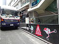 HK Central Lan Kwai Fong D'Aguilar Street Lorry car 法國的Kronenbourg 1664 beer Dec-2015 Hino.JPG