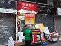 HK Kln City 九龍城 Kowloon City 福佬村道 Fuk Lo Tsun Road January 2021 SSG 76.jpg