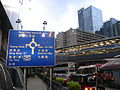 HK Kwun Tong evening 協和街 Hip Wo Street map road interchange KTIA TKO HK East Yau Tong Kln Bay NTK.JPG