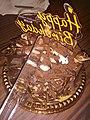 HK Maxim's Cakes bakery 生日蛋糕 Happy Birthday cake 朱古力 chocolate powder cream coffee color wood table background April 2017 Lnv2 01.jpg