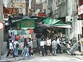 HK Peel Street Queen s Road C.JPG