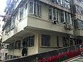HK Sheung Wan 律打街 20 Rutter Street 普慶大廈 Po Hing Mansion Dec-2011.jpg