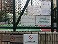 HK Sheung Wan 李陞街遊樂場 Li Sing Street Playground Opening hours signs July-2011.jpg