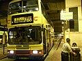 HK Siu Sai Wan 藍灣廣場 Island Resort bus terminus CityBus 788.jpg