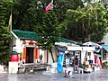 HK Stanley Main Street Tin Hau Temple rain Nov-2012.JPG