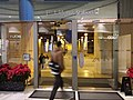 HK TSO 將軍澳 Tseung Kwan O PopCorn mall December 2018 SSG 05 glass door.jpg