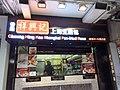 HK TST 尖沙咀 Tsim Sha Tsui 樂道 Lock Road shop March 2020 SS2 17.jpg