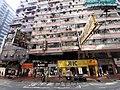 HK Tram 92 view 灣仔 Wan Chai 軒尼詩道 Hennessy Road October 2019 SS2 10.jpg