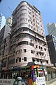 HK Tram tour view 德輔道西 Des Voeux Road West 西邊街 Western Street residential building August 2017 IX1.jpg
