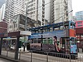 HK Tram tour view Hong Kong Island North September 2020 SS2 04.jpg