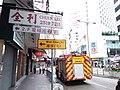 HK WC 灣仔 Wan Chai 駱克道 Lockhart Road November 2018 SSG 10.jpg