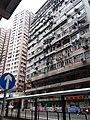HK syp 西環 Sai Ying Pun 德輔道西 Des Voeux Road West Friday holiday April 2019 SSG 07.jpg