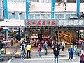 HK tram view 西營盤 Sai Ying Pun 德輔道西 Des Voeux Road West January 2019 SSG 21.jpg