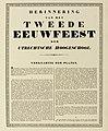 HUA-32518-Beschrijving van zes herinneringsprenten uitgegeven ter gelegenheid van het tweede eeuwfeest van de Utrechtse hogeschool in 1836.jpg