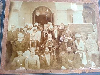 Sheikhupur, Badaun - Taken in the late-1800s, this photo shows the visit of HH Lord Sir James Meston, 1st Baron Meston, to Nawab Abdul-Ghaffar Khan Bahadur and his family in Sheikhupur