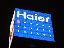 Haier sign in Japan (105327311).jpg